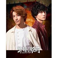 虫籠の錠前 DVD BOX(完全生産限定版)/DVD/ANZB-10151