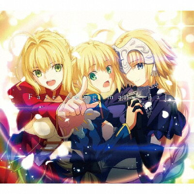 Fate song material(完全生産限定盤)/CD/SVWC-70449