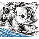 TVアニメ「鬼滅の刃」竈門炭治郎 立志編 オリジナルサウンドトラック/CD/SVWC-70530