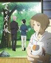 夏目友人帳 石起こしと怪しき来訪者(完全生産限定版)/DVD/ANZB-14023