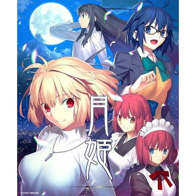 月姫 -A piece of blue glass moon-(初回限定版)/PS4/ANPX45001/【CEROレーティング「Z」(18歳以上のみ対象)】