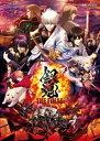 銀魂 THE FINAL/DVD/ANSB-14028