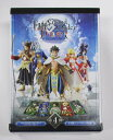 Fate/Grand Order Duel -collection figure- 第4弾 6個入りBOX