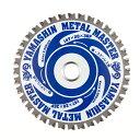 山真製鋸 メタルマスター147mmx36P TT-YSD-147MM
