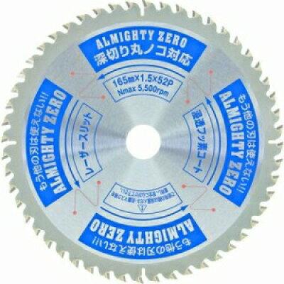 山真製鋸 スーパーオールマイティー ZERO165mmx52P SPT-YSD-165SOZ