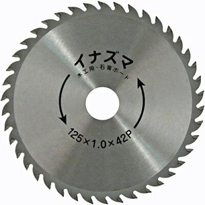 MAT-ZZ-125 イナズマ 125X42P