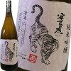 安芸虎 純米吟醸 1.8L