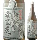 安芸虎 純米酒 1.8L
