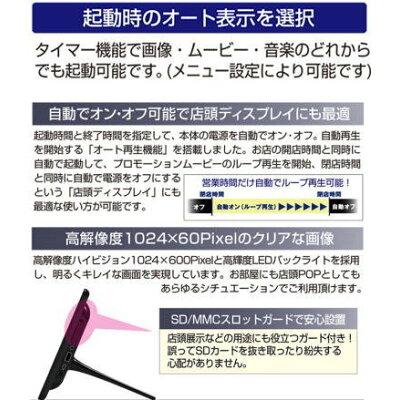 デジタルフォトフレーム KDPF1022F-BK