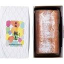 内祝い お菓子 ギフト ・ から祥樂 米粉ロール