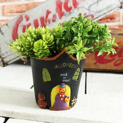 インテリア&ガーデニング雑貨 パンプキン ハロウィン トリートハットハウスポット 植木鉢