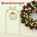インテリア&ガーデニング雑貨 クリスマス スノーシングリースアーチピック ガーデンスティック アイアンホワイト