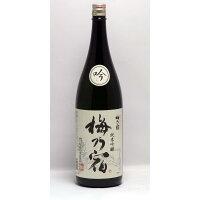 梅乃宿 純米吟醸 吟 1.8L