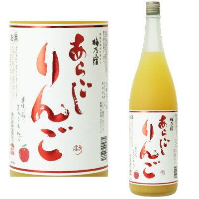 梅乃宿 あらごしりんご 1.8L