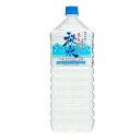 奥長良川の秘水(2L 6本入)