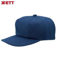 ZETT ゼット BH582ダブルメッシュキャップ BH582 2500 ロイヤルブルー