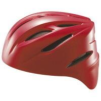 ゼット ナンシキホシュヨウヘルメット BHL40R 色 : レッド サイズ : S