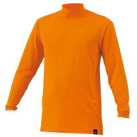 ZETT/ゼット BO8420A-5600 ライトフィットアンダーシャツ ハイネック長袖 オレンジ
