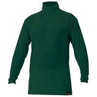 野球 アンダーシャツ タートルネック 長袖 ZETT(ゼット) ライトフィットアンダーシャツ タートルネック長袖 BO8430A グリーン (4800) サイズ:XO