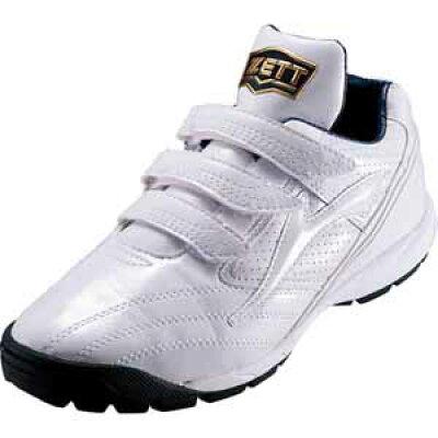 ZETT/ゼット BSR8872-1111 トレーニングシューズ ラフィエットSP ホワイト×ホワイト