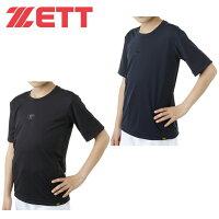 ゼット ZETT野球 アンダーウェア ジュニアJRハイブリッド半袖軽量アンダーシャツBO14104J