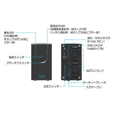 ユタカ電機製作所 UPSmini500SWバッテリ期待寿命7年モデル