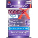 T.C.G.・ローダーエックス クリア CAC-SL49(1コ入)