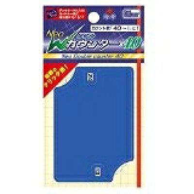 カードアクセサリコレクション Neo Wカウンター40〈ブルー〉 ホビーベース