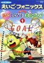 あいLOVE キスゴン!1/DVD/SSBG-10021
