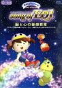 song of EQ1/DVD/SSBG-10024
