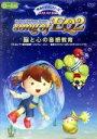 song of EQ2/DVD/SSBG-10025