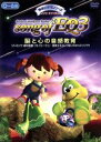 song of EQ3/DVD/SSBG-10026