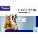 ビルバック コンドロフレックス 225 小型犬・猫用(15kg以下用)(30粒)