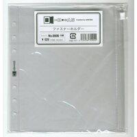 ASHFORD HB×WA5サイズ システム手帳用リフィル ファスナーホルダー No6606-100(アシュフォード/リフィル/レフィル)