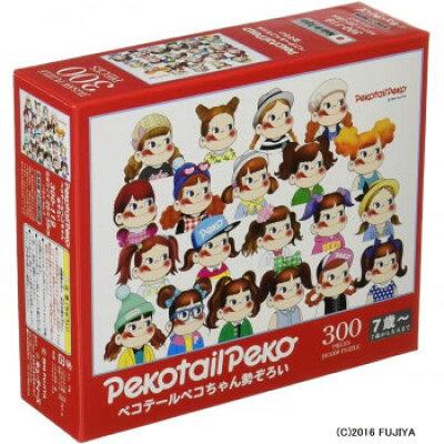 300ピース ジグソーパズル ペコテールペコちゃん勢ぞろい   300-119