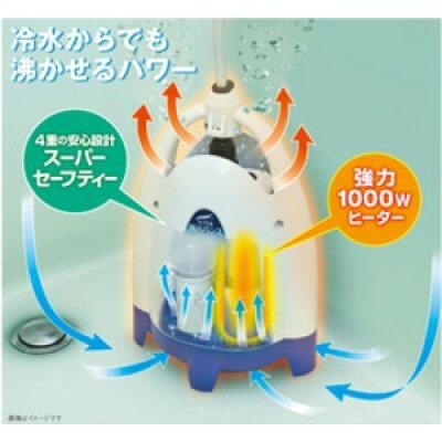 パアグ スーパー風呂バンス1000 アクアブルー P05F07B(1コ入)