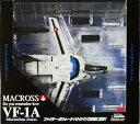 フィギュア VF-1A MAX機 3段変形バルキリー「超時空要塞マクロス」1/60
