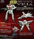 やまとマクロスシリーズ 超時空要塞マクロス 1/60 完全変形 VF-1A 一条輝 機 再販 やまと