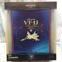 フィギュアYAMATOマクロスシリーズマクロス「1/60 完全変形 VF-1J一条輝機」