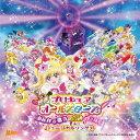 映画プリキュアオールスターズ みんなで歌う♪奇跡の魔法! 挿入歌ミニアルバム/CD/MJSA-01179