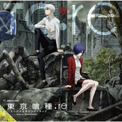 東京喰種トーキョーグール:re Original Soundtrack/CD/MJSA-01266