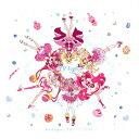 MY toybox~Rie Kitagawa プリキュアソングコレクション~/CD/MJSA-01303