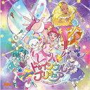キラリ☆彡スター☆トゥインクルプリキュア/パぺピプ☆ロマンチック(DVD付)/CDシングル(12cm)/MJSS-09232