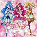 ヒーリングっど■プリキュア Touch!!/ミラクルっと■Link Ring!(DVD付)/CDシングル(12cm)/MJSS-09252