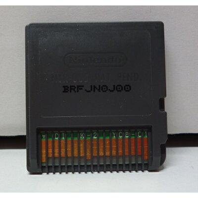 ルーンファクトリー3/DS/NTRPBRFJ/A 全年齢対象