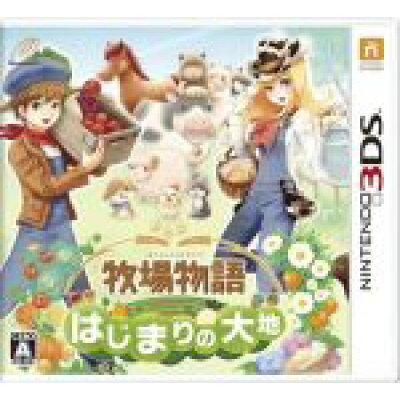 牧場物語 はじまりの大地/3DS/CTRPABQJ/A 全年齢対象