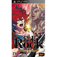 幕末Rock 超魂(ウルトラソウル)/PSP/ULJM06388/B 12才以上対象