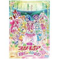 映画プリキュアスーパースターズ!/Blu-ray Disc/PCXX-50145