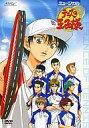 ミュージカル「テニスの王子様」DVD