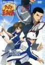 ミュージカル「テニスの王子様」Remarkable 1st Match不動峰